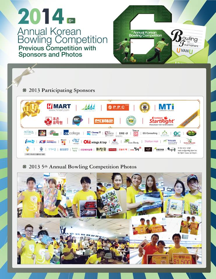 2014 Annual Korean Bowling Competition